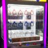 key master arcade